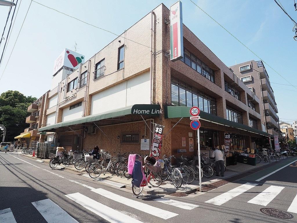 常盤台宝マンション周辺環境 コモディイイダ東新町店