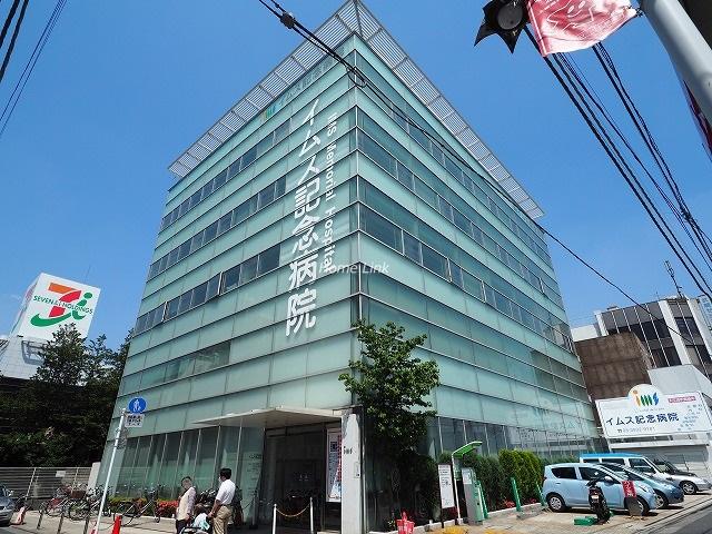 日商岩井上板橋マンション周辺環境 イムス記念病院