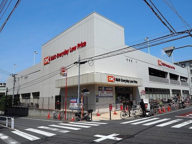 本蓮沼パークハイツ周辺環境 オーケー板橋大原店