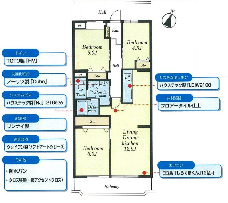 志村ハイデンス3階 間取図
