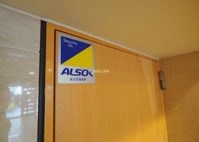 ライオンズマンション板橋 ALSOK導入