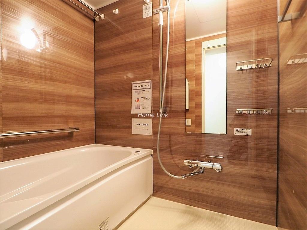 セザール第2赤塚公園2階 浴室
