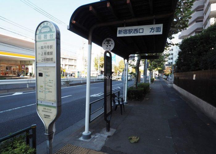 アーベントハイム板橋本町 バス停