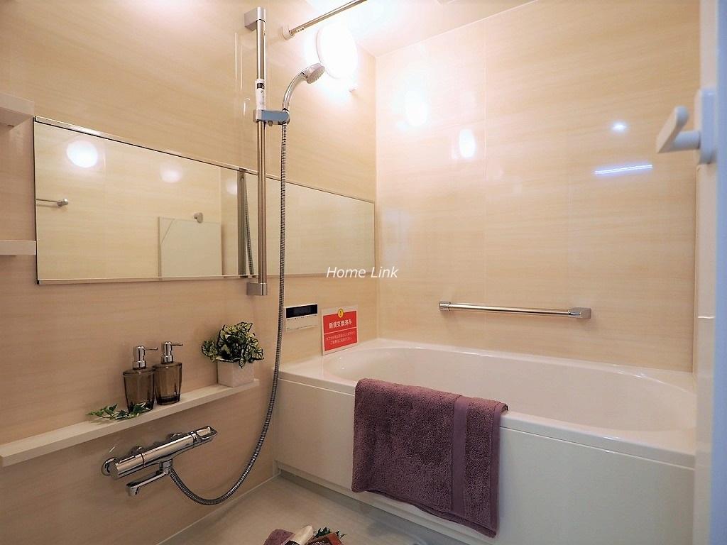 コスモ板橋本町シティフォルム6階 浴室
