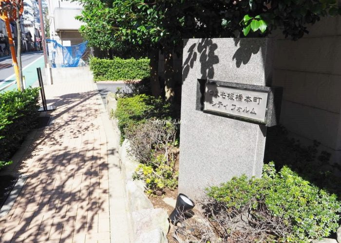 コスモ板橋本町シティフォルム エンブレム