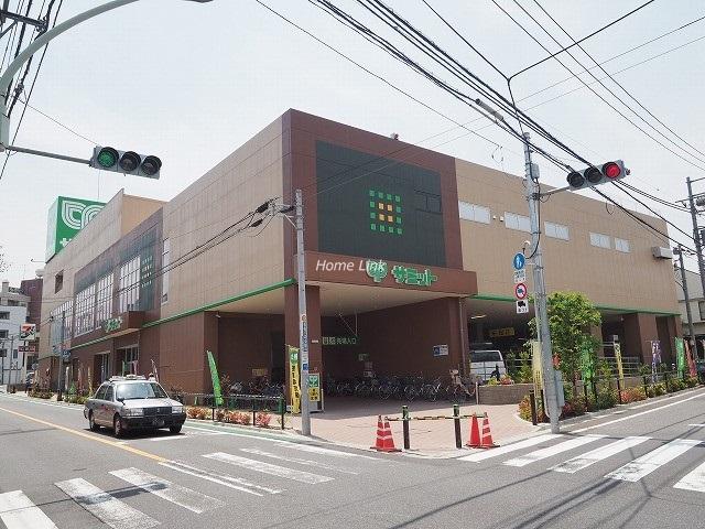 中板橋ローヤルコーポ周辺環境 サミットストア板橋弥生町店