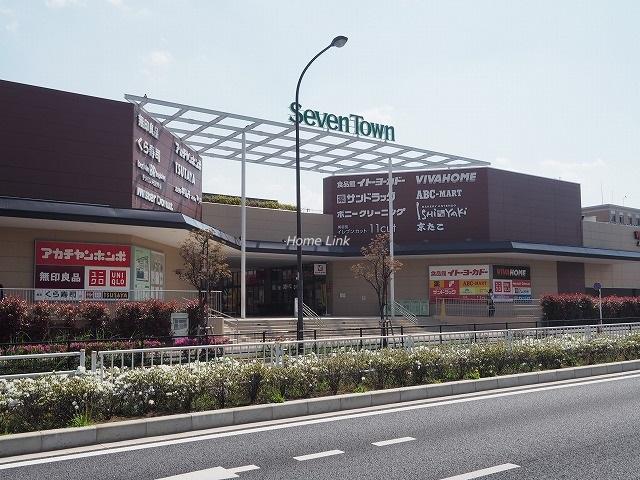 コープ野村志村三丁目周辺環境 セブンタウン小豆沢