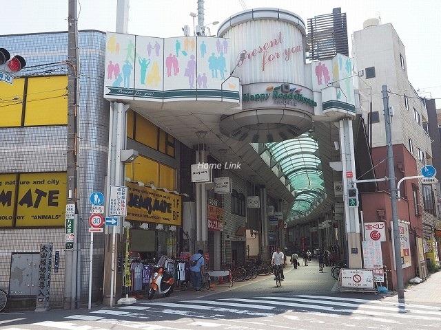 中板橋ローヤルコーポ周辺環境 ハッピーロード大山商店街