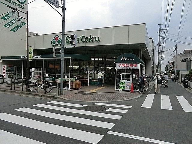ニューライフ志村坂上周辺環境 三徳志村店