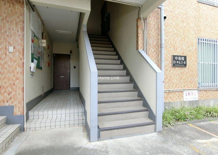 中板橋ローヤルコーポ 階段
