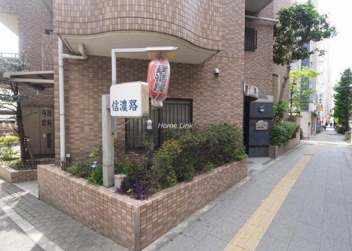 日神パレステージ板橋本町第5 1階テナント