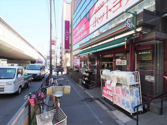 シーズスクエア板橋本町周辺環境 まいばすけっと板橋本町駅前店