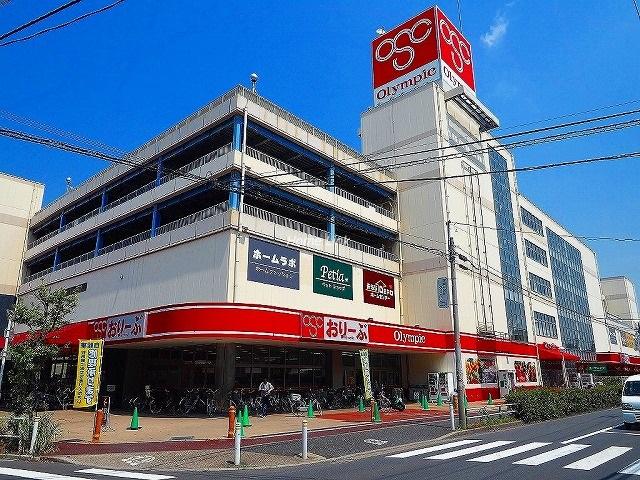 蓮根サンハイツ周辺環境 オリンピックおりーぶ志村坂下店