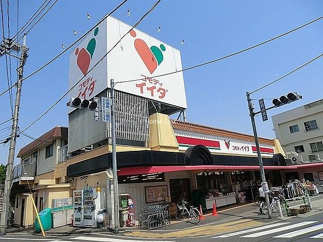 日神パレステージ東武練馬台 西館周辺環境 コモディイイダ徳丸店
