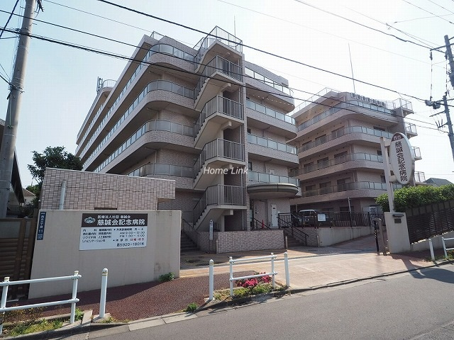 日神パレステージ東武練馬台 西館周辺環境 慈誠会記念病院