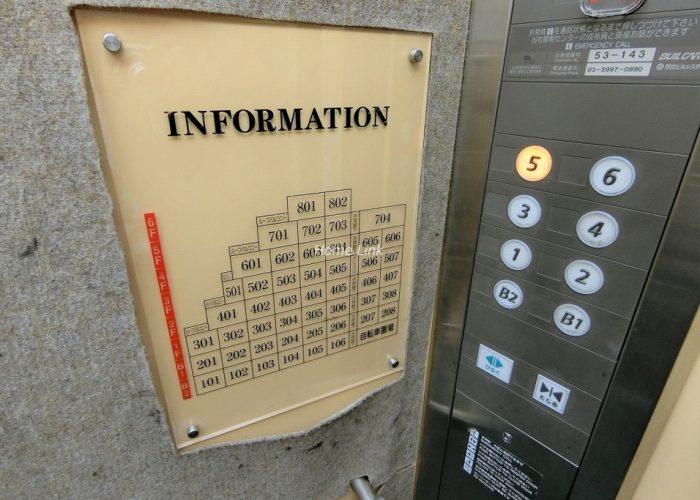 日神パレステージ東武練馬台 西館 エレベーター停止階