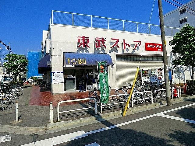 パシフィック小豆沢周辺環境 東武ストア小豆沢店