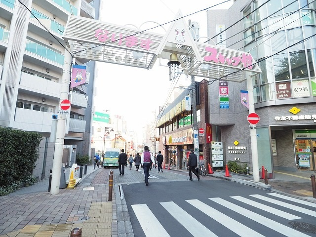 成増ハウス周辺環境 すきっぷ商店街