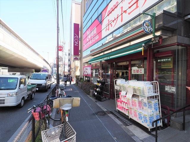板橋本町アーバンライフ周辺環境 まいばすけっと板橋本町駅前店