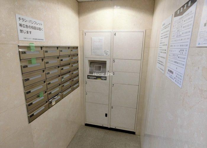 日神パレステージ東武練馬台東館 宅配ボックス