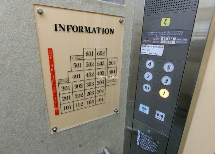 日神パレステージ東武練馬台東館 エレベーター停止階