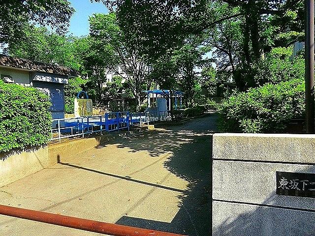 サンライズ蓮根周辺環境 東坂下二丁目公園