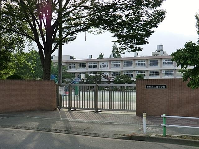 三園小学校