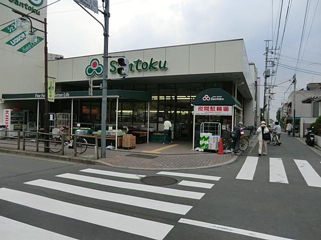 シャンボール志村坂上周辺環境 三徳志村店