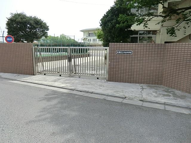 中台中学校