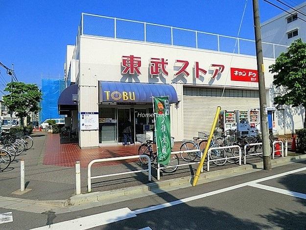 小豆沢パークホームズ周辺環境 東武ストア小豆沢店