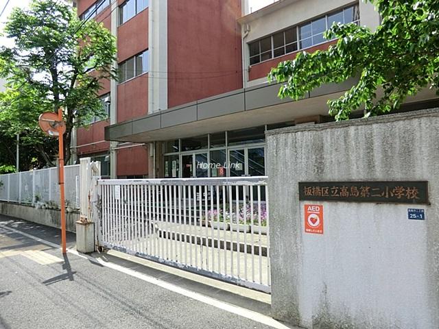 高島第二小学校