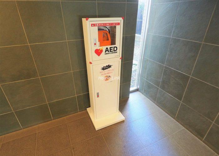 プリズムヒル AED設置