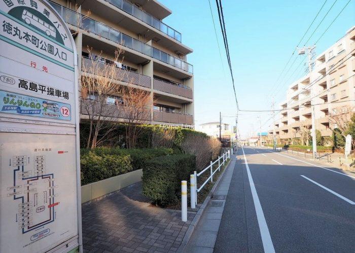 プリズムヒル 「徳丸本町公園入口」バス停