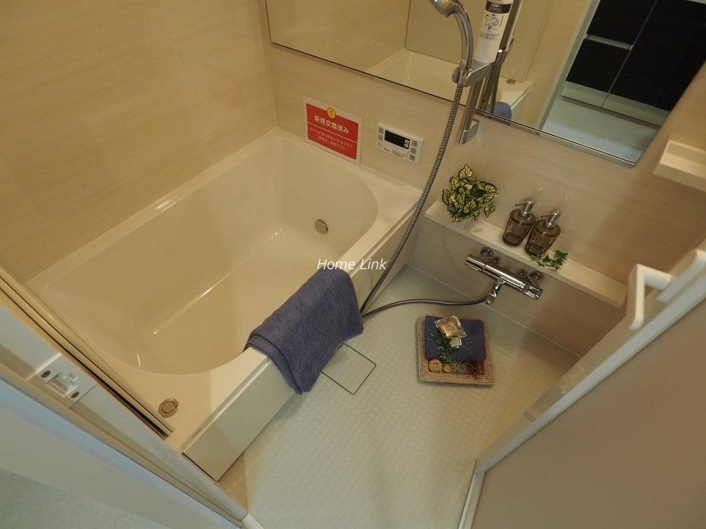志村スカイハイツ6階 浴室