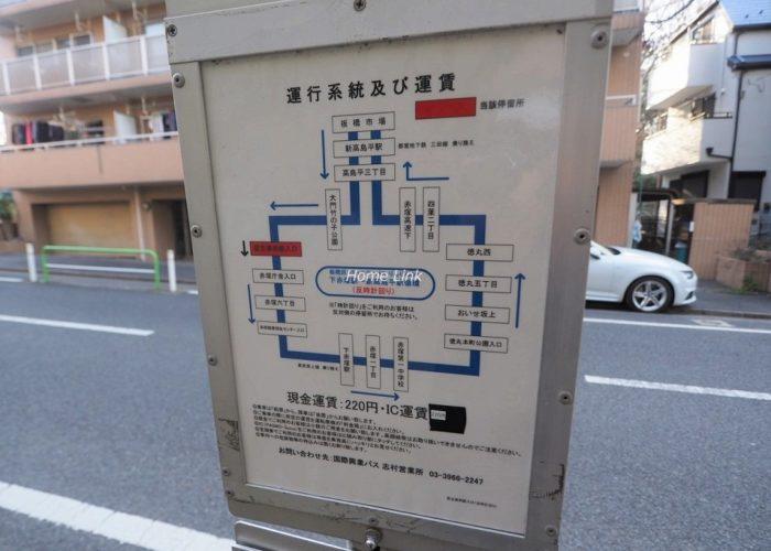 サングリーン赤塚の郷 バス停案内図