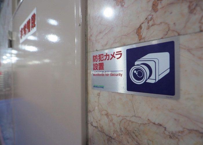 志村ハビテーション セキュリティ