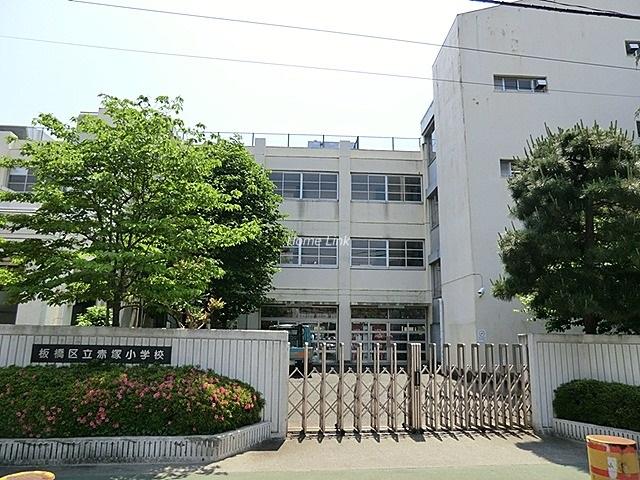 サングリーン赤塚の郷周辺環境 赤塚小学校