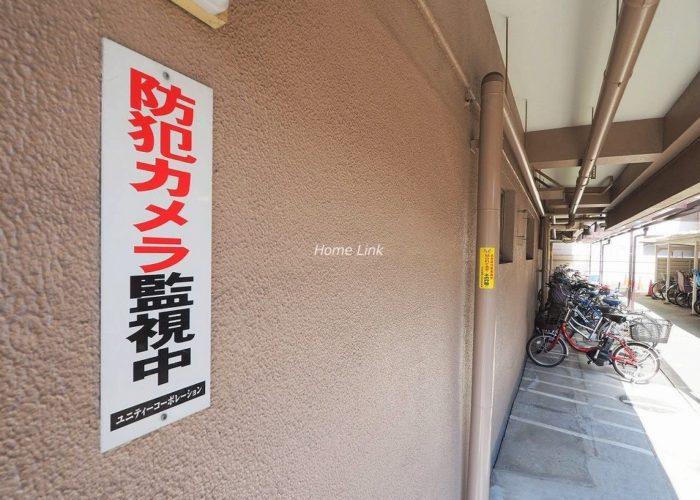 ウィスタリアマンション板橋志村 セキュリティ