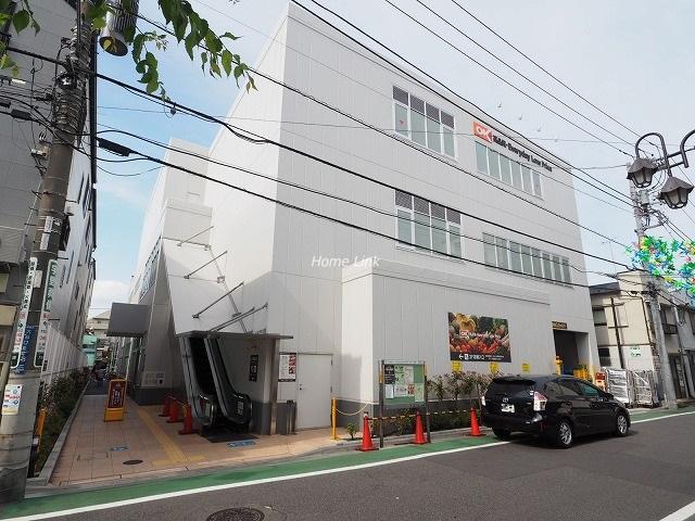 中板橋サニーコーポ周辺環境 オーケー大谷口店