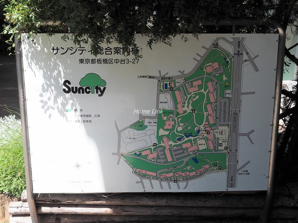 サンシティ 全体配置図