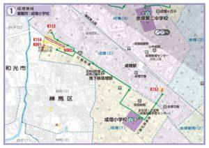 土砂災害ハザードマップ(成増地域)