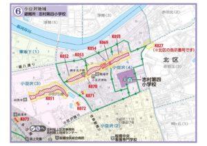 土砂災害ハザードマップ(小豆沢地域)