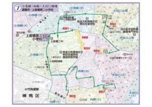 土砂災害ハザードマップ(小茂根・向原・大谷口地域)