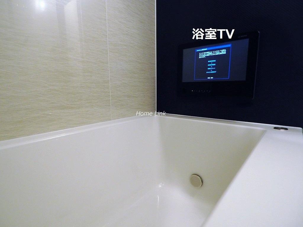 カースル常盤台4階 長湯してしまいそうな浴室TVあり