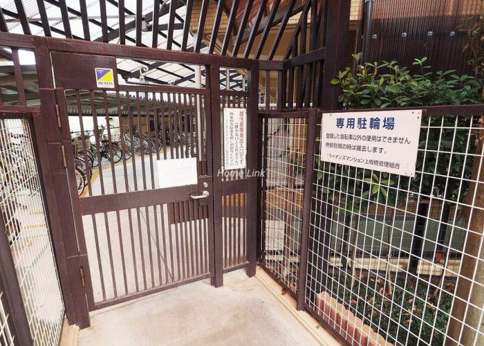 ライオンズマンション上板橋 居住者専用駐輪場