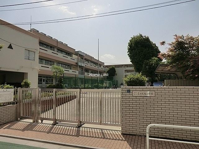 レーベンハイム常盤台エルステージⅡ周辺環境 富士見台小学校