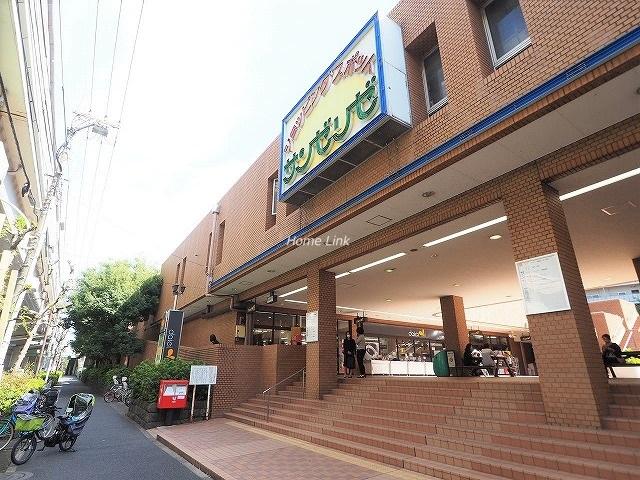 志村レジデンス周辺環境 ダイエー板橋サンゼリゼ店