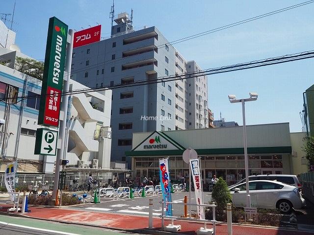 パークスクエア成増周辺環境 マルエツ成増南口店