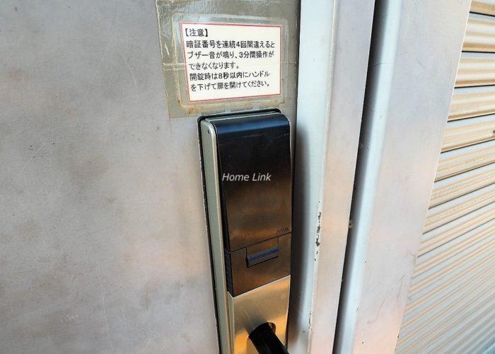 蓮根スカイマンション ゴミ置き場暗証番号ロック