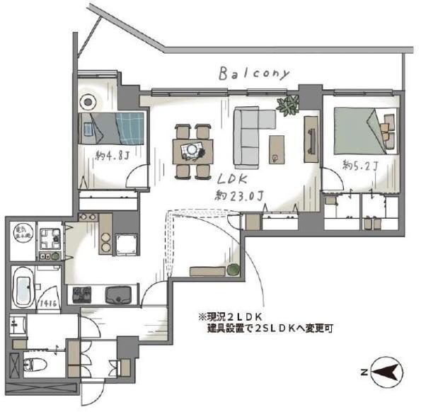 サンシティG棟13階 間取図